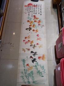 姚北全 手绘画
