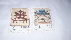 1996-15 全