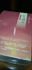 王鼎钧回忆录四部曲全4册  关山夺路 怒目少年 昨天的云 文学江湖
