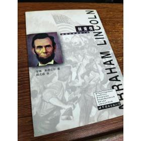 【欢迎下单!】林肯传[美]安娜·斯普劳尔世界图书出版公司上海分