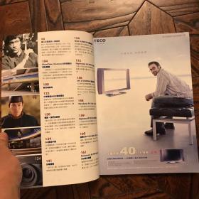 DVDinfo视听杂志2004.6(总55期)