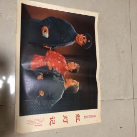 革命现代京剧红灯记剧照