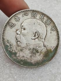 老银元。。。。,,,