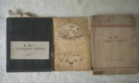 《贾文炳 1958---1960日记 3本合售 》著作有《毛泽东同志八篇著作哲学思想介绍》《路德维希.费尔巴哈和德国古典哲学的终结》