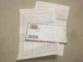 吴允耀先生信札二页带封
