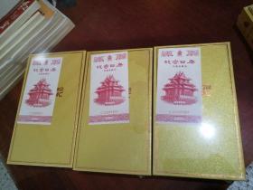 2020【故宫日历】限量典藏版 、全新塑封  C20205969、70、71   三本合售.