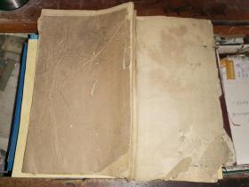 曾文正公奏议卷十   卷末    [15.2×24.7厘米 半叶版心12.8×18.0厘米 9行 行21字 72面 144叶]墨色如漆 较初印
