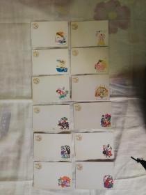 1992年中国邮政贺年 (有奖) 明信片 (12枚全)