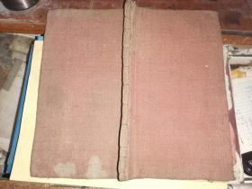 木板刻版图留真谱      [16×25.8厘米 45面 90叶]