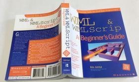 WML&WML Script:A Beginner's Guide  初学者指南
