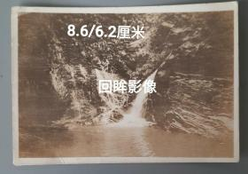 民国江苏宜兴小瀑布