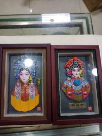 粤剧 杨贵妃  穆桂英  2个合售(尺寸睇图)广东省舞蹈家协会赠送