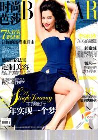 时尚芭莎.2011年8月号.总第256期
