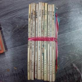 九年义务教育六年制小学语文自读课本.第一册----第十册(10本合售)