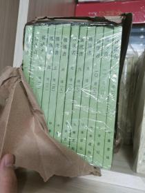 (包邮) 后汉书(全十二册) 中华书局二十四史 繁体竖排
