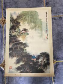 庐山 对开年画 钱松喦作 1973年一版一印天津人民美术出版社 版本少见