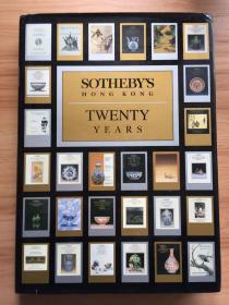 香港苏富比二十周年1973-1993 SOTHEBY'S HONG KONG TWENTY YEARS 精装
