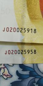 70纪念钞无347尾8