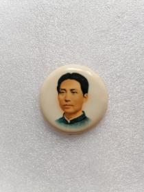 毛主席像章(塑料泡沫像章)