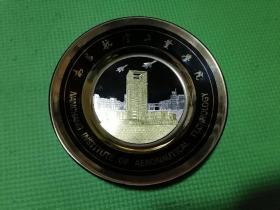 南昌航空工业学院纪念瓷盘