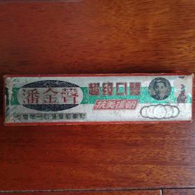 50年代初期,抗美援朝口号,中国第一口琴发明家制造;潘金声牌超级口琴,原盒装。