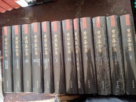 曾国藩全集(全12册),