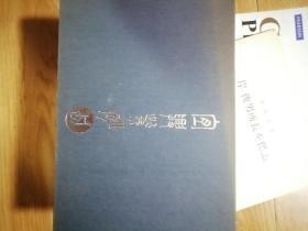 宜兴紫砂陶 特种邮票