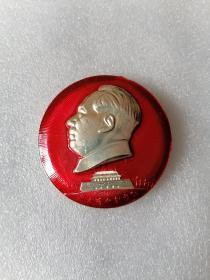 毛主席像章(北京有个金太阳)