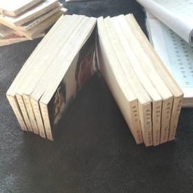武则天《一套十本 》第一版第一印     连环画