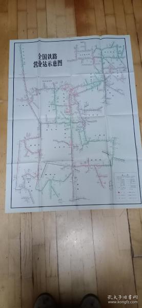 中国铁路地图