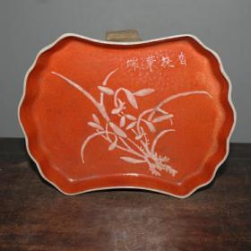 沙红釉堆雕花卉纹茶盘