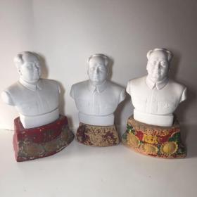 文革时期 白瓷主席半身像(13cm*11cm*5.7cm)三尊 可单独出售