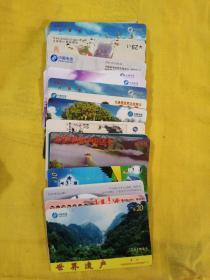 电话卡29张,标的是一堆的价格。