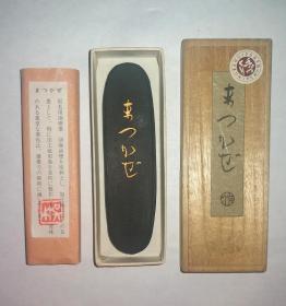日本老墨 日本吴竹精昇堂制 油烟墨 胡麻油烟料,19.5克,尺寸:8.8x2.4x0.75(cm)