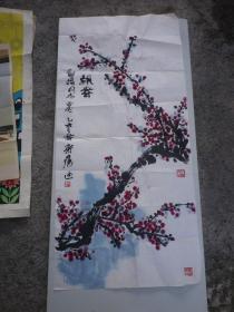 现代著名古筝专家 文人书画家 郭鹰《红梅图》保真迹