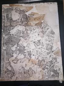 汉武梁祠画像残石
