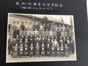 民国时期日本学校小学校长合影老照片大尺寸