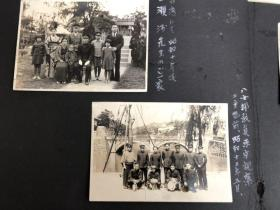 民国时期在台湾的日本家庭合影等老照片2张