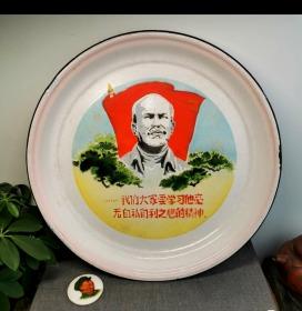 纪念白求恩搪瓷茶盘