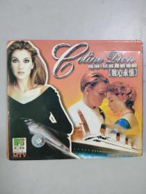 席琳·迪翁最新专辑:我心永恒(VCD)(1张光盘全)