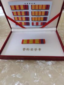 警衔荣誉章(二级警督)