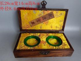 清代花梨木盒冰种满绿翡翠手镯一对