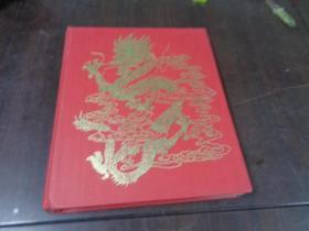 JOURNEY INTO CHINA,  1982年英文原版,精装大16开,大量精美图片