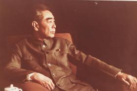 周恩来总理 经典彩色照片一张(12.5*17.5cm,80 年代洗 印)HXTX118132