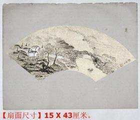 """已故上海中国画院著名画家◆郑慕康《山水画老扇面》◆近现代""""海上画派""""手绘名人老字画◆◆【扇面尺寸】15 X 43厘米。"""