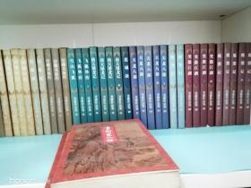 《正版》三联版《金庸作品集》36册全套,1996年市新华书店原箱购进。箱内图书分94一版一印和95一版二印两个批次,非个人拼凑,请书友品鉴!每部具体见详情描述。