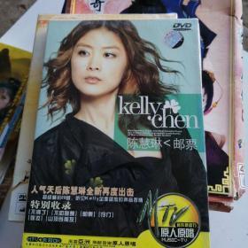 陈慧琳  邮票DVD