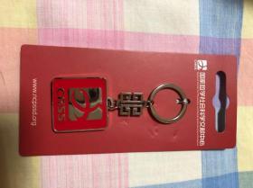 国家哲学社会科学文献中心(CASS)钥匙链