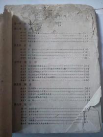 贵州茅台酒整理总结报告