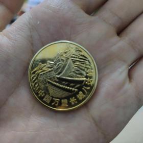 中国万里长城八达岭纪念币